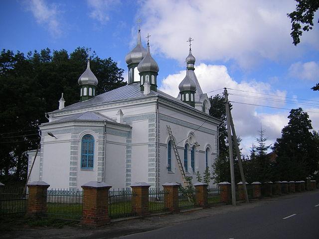 https://upload.wikimedia.org/wikipedia/commons/thumb/0/0a/Braslav2.JPG/640px-Braslav2.JPG