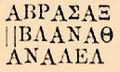 Brockhaus and Efron Jewish Encyclopedia e1 151-0.jpg