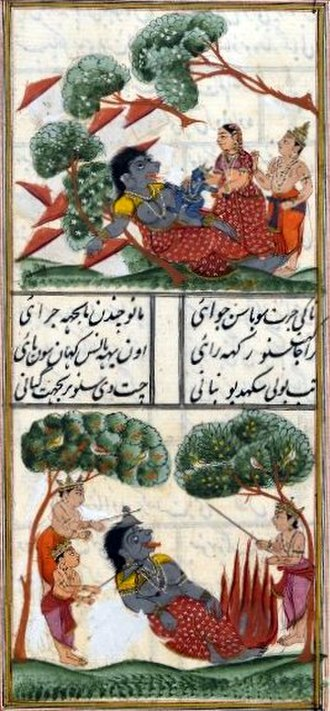 Putana - Top panel: Krishna killing Putana. Bottom panel: The people of Vraj cutting Putana's body and burning her body.