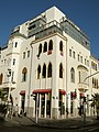 Building on Allenby st. Tel Aviv - panoramio.jpg