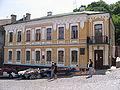 Bulgakov house.jpg