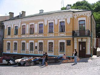 Mikhail Bulgakov - Mikhail Bulgakov Museum, Kiev