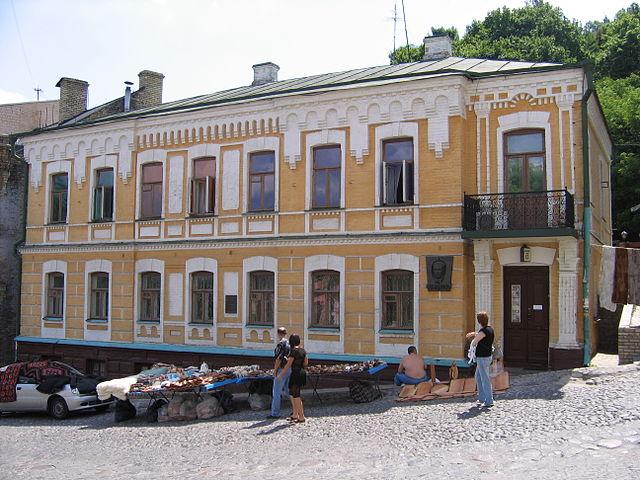 Дом-музей Булгакова в Киеве