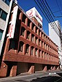 Bull-Dog Sauce headquarters, at Nihonbashi-Kabutocho, Chuo, Tokyo (2019-01-02) 03.jpg