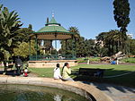 This park, the history of which can be traced back to 1874, is the oldest park in Pretoria and forms an important green lung in the centre of the city. It was laid out in approximately 1890.