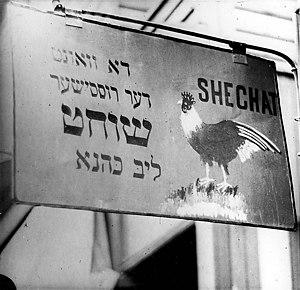 The Ward, Toronto - A Yiddish butcher shop sign in the Ward, circa 1910