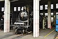C57 1 in Kyoto Railway Museum.jpg