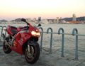CBR900RR 1997.png