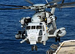 CH-53E Super Stallion helicopter.jpg