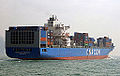 CMA CGM Mercure (ship, 2002) 001.jpg