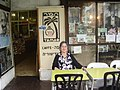 Cafe Tamar in Tel Aviv.JPG