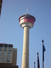 Calgary Tower Wikipedia