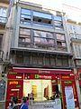 Calle Granada 9, Málaga.jpg