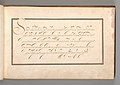 Calligraphic Excersize in Italian (Cursive Script) MET DP-12235-023.jpg