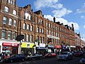 Camden High Street - geograph.org.uk - 1560691.jpg
