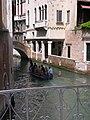 Cannaregio, 30100 Venice, Italy - panoramio (139).jpg