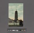 Canton, pagoda (NYPL Hades-2359204-4043560).tiff