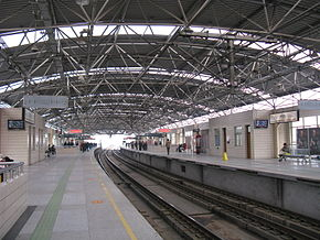 Caoyang Road Station.jpg