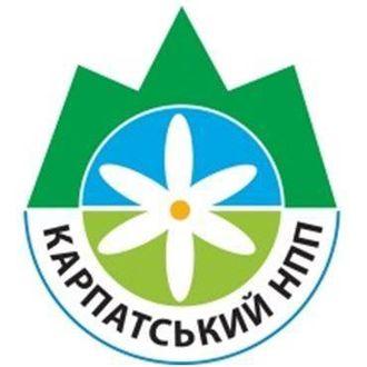 Carpathian National Nature Park - Image: Carpathian National Nature Park