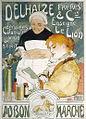 Carte de vins d'un caviste 1896.jpg