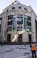 Casa Central del Banco de la Provincia de Buenos Aires.jpg