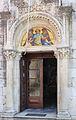 Cerkiew św. Michała Archanioła w Herceg Novi - portal.JPG