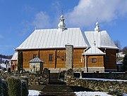 Cerkiew w Wierchomli1.jpg