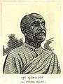 Chandamama 1948 01 (page 11 crop).jpg