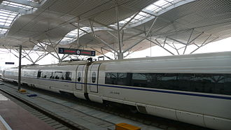 Changsha South Railway Station - CRH3 trainsets going northwards