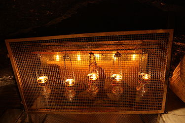 Chapel of the Manger in the Grotto of the Nativity 2010.jpg
