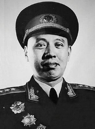 Chen Bojun - Image: Chen Bojun