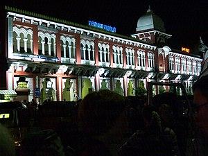 Chennai Egmore railway station - Chennai Egmore