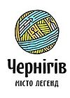 Official logo of Chernihiv