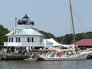Saint Michaels, Maryland - Hooper Strait Lighthouse at the Chesapeake Bay Maritime Museum