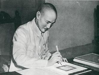 China and the United Nations - China was honored for its long struggle on the War of Resistance against Axis Power since Japanese aggression in Northeast China as the first signatory to affix the United Nations Charter on 24 August 1945. Generalissimo Chiang Kai-shek was the representative of the Republic of China.
