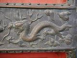 China-beijing-forbidden-city-P1000196.jpg