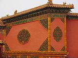China-beijing-forbidden-city-P1000206.jpg