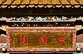 Chinagarten - Blatterwiese 2012-10-05 17-40-56.JPG