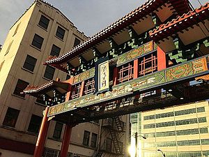 Chinatown-International District, Seattle - Historic Chinatown Gate in the Seattle Chinatown Historic District