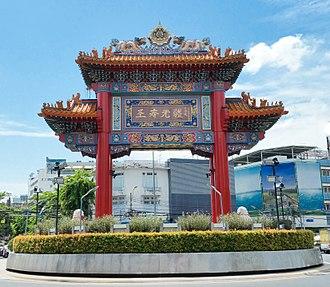 Chinatown, Bangkok - Chinatown Gate, Bangkok