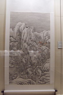 Hanging Scroll Wikipedia