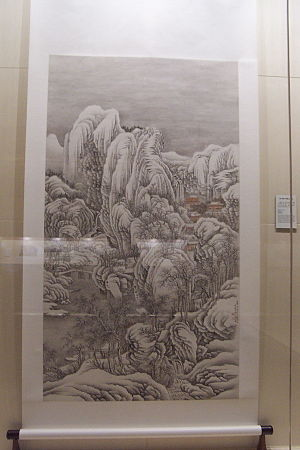 Hanging scroll - Chinese hanging scroll painting on display in Shanghai Museum