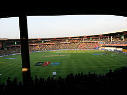 Chinnaswamy Stadium May 2014.jpg