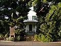 Chittenden Locks - Cavanaugh House 01.jpg