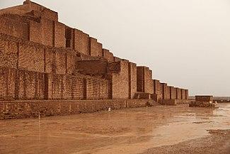 Baghdad Building Wall