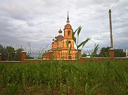 Church in Volgorechensk.jpg