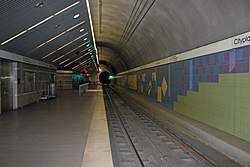 Cityplace (DART station).JPG