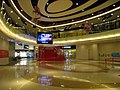 Citywalk Phase 2 Event Hall 200912.jpg