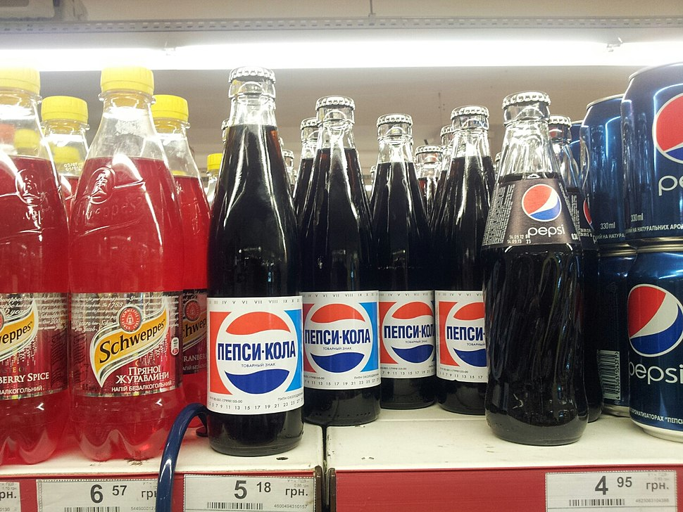 Classic Pepsi bottles in supermarket in Kyiv