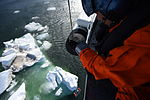 Coast Guard participates in joint Arctic search and rescue exercise 150713-G-YE680-142.jpg